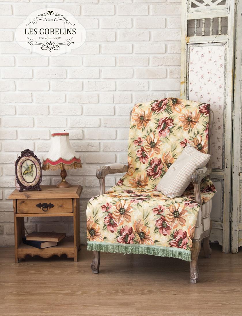 Les Gobelins Накидка на кресло Coquelicot (70х180 см)