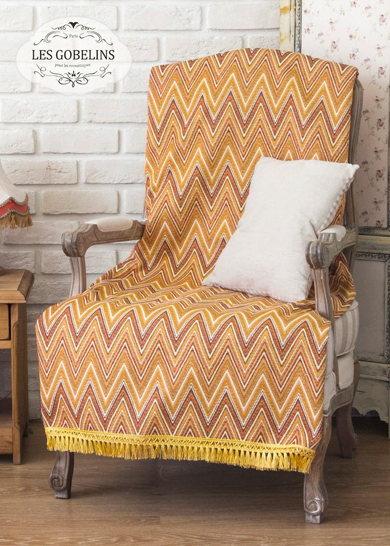 где купить  Покрывало Les Gobelins Накидка на кресло Zigzag (80х140 см)  по лучшей цене