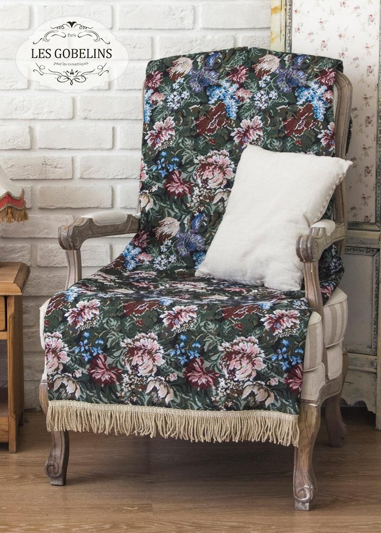где купить  Покрывало Les Gobelins Накидка на кресло Jardin D'Amerique (60х190 см)  по лучшей цене
