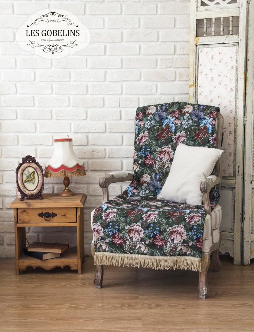 Les Gobelins Накидка на кресло Jardin D'Amerique (100х190 см)