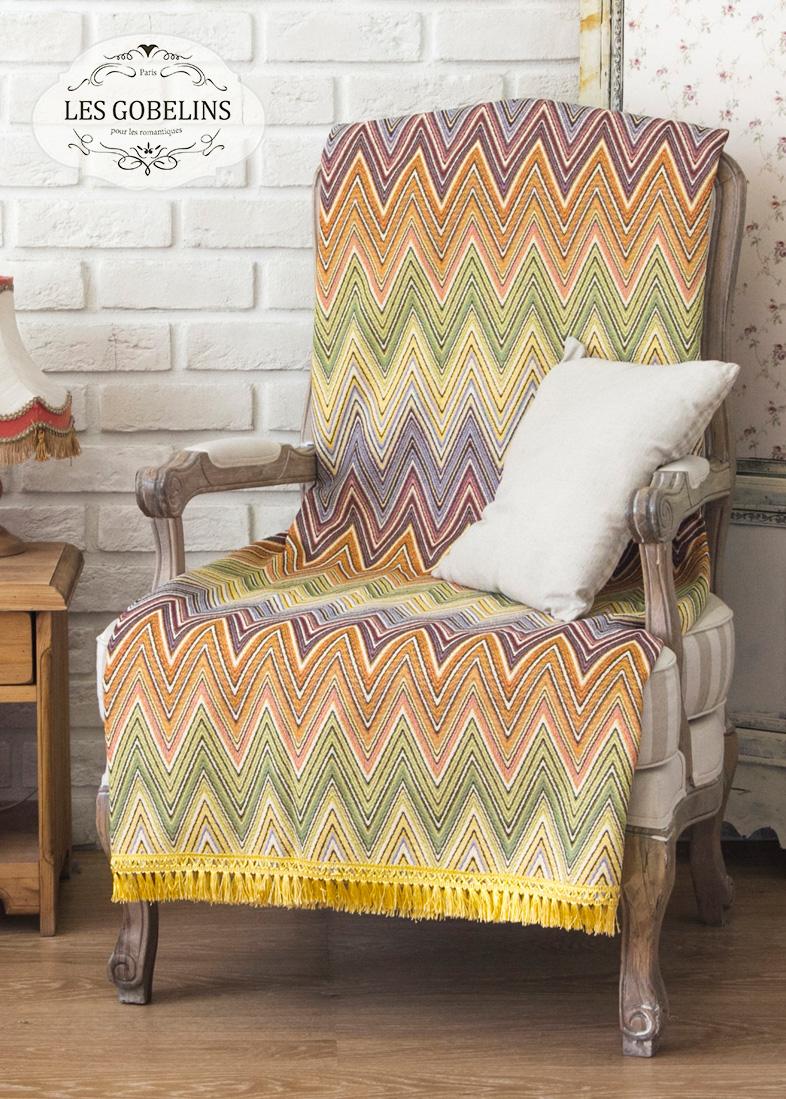 Покрывало Les Gobelins Накидка на кресло Cordillere (80х120 см) фонарь petzl tactikka rgb e89abc desert
