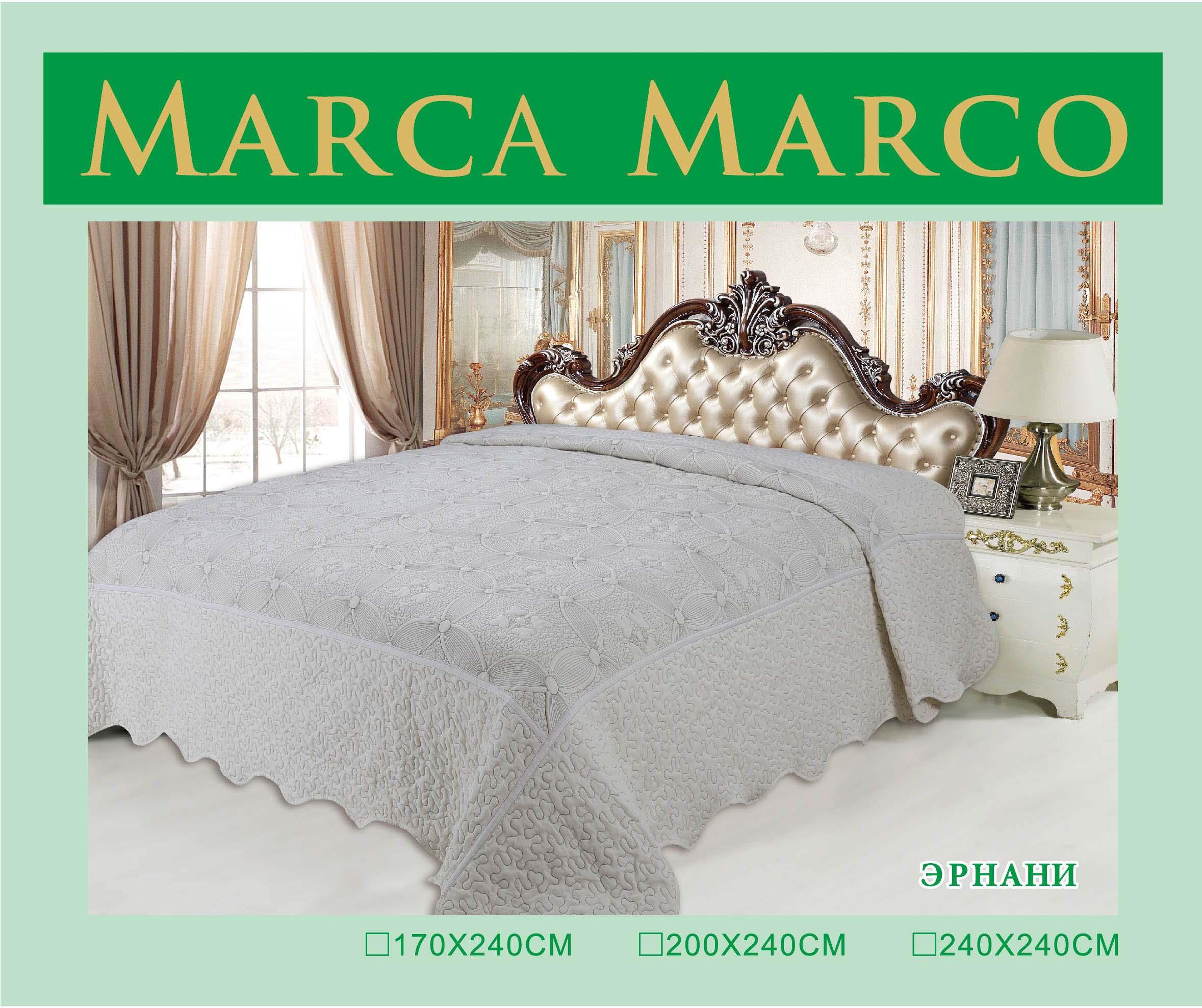 где купить  Покрывало MАRCA MARCO Покрывало Эрнани (240х240 см)  по лучшей цене