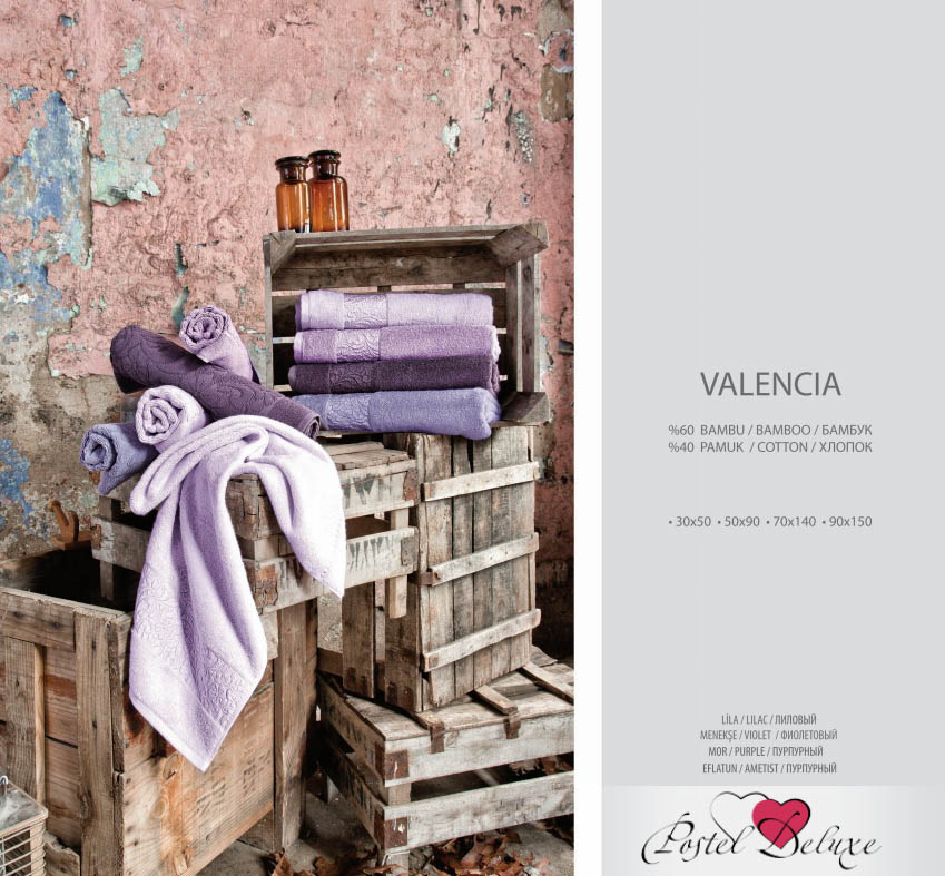 где купить Полотенца Issimo Полотенце Valencia Цвет: Аметист (50х90 см) по лучшей цене