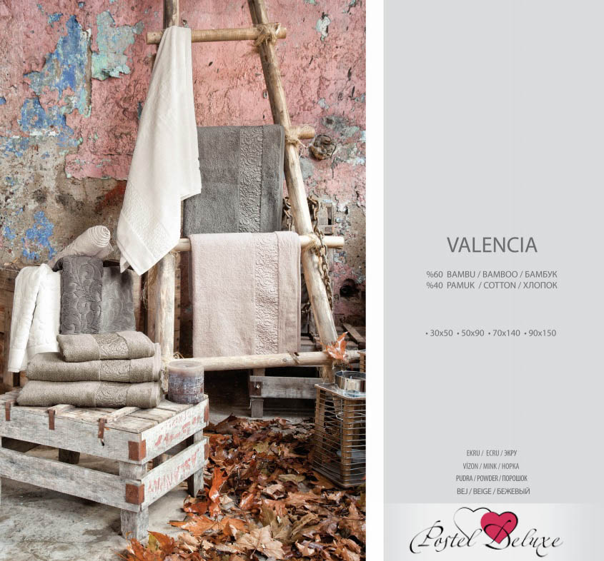где купить  Полотенца Issimo Полотенце Valencia Цвет: Пудра (30х50 см - 6 шт)  по лучшей цене