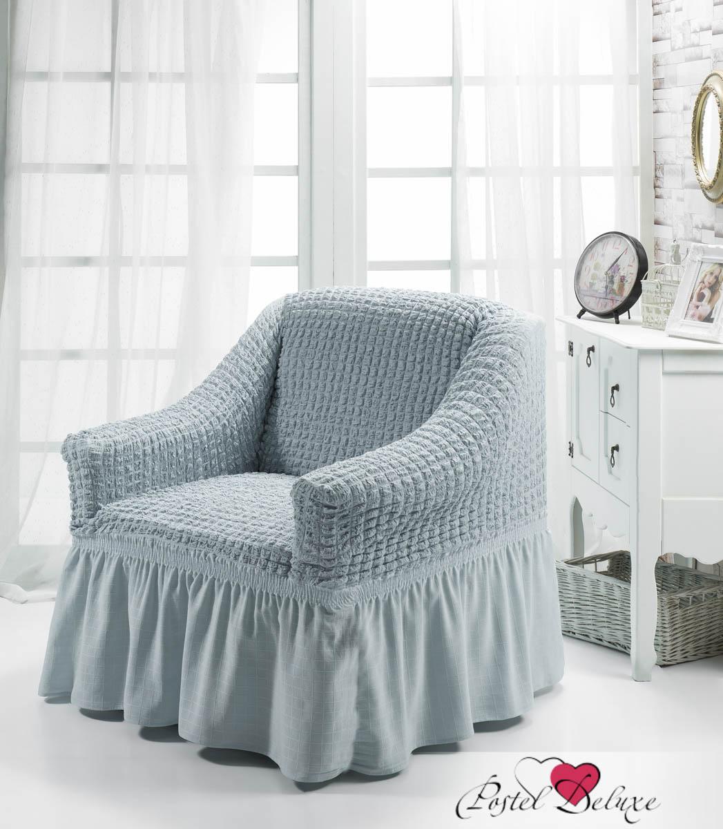 {} BULSAN Чехол для кресла Bulsan Цвет: Серый