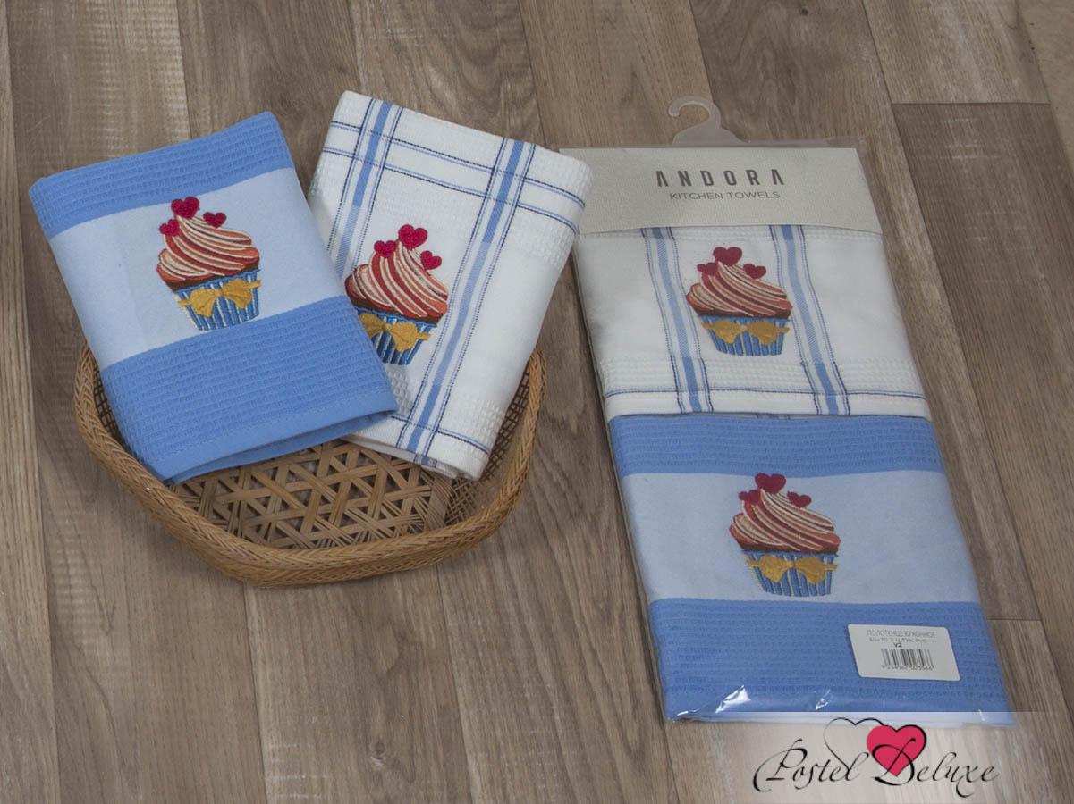 Кухонный набор KarnaКухонные наборы<br>Производитель: Karna<br>Страна производства: Турция<br>Материал: Вафля (100% Хлопок)<br>Размер: 50х70 см - 2 шт<br>Плотность: 280 г/м2<br>Особенности: Комплект украшен изящной вышивкой.<br>Упаковка: Полиэтиленовый пакет<br><br>Тип: кухонный набор<br>Размерность комплекта: None<br>Материал: Вафля<br>Размер наволочки: None<br>Подарочная упаковка: None<br>Для детей: нет<br>Ткань: Вафля<br>Цвет: Голубой
