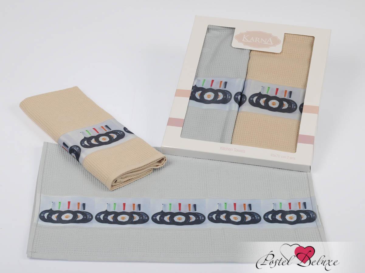 Кухонный набор KarnaКухонные наборы<br>Производитель: Karna<br>Страна производства: Турция<br>Материал: Вафля (100% Хлопок)<br>Размер: 45х70 см - 2 шт<br>Плотность: 220 г/м2<br>Особенности: Подарочный набор, украшен печатным рисунком.<br><br>Тип: кухонный набор<br>Размерность комплекта: None<br>Материал: Вафля<br>Размер наволочки: None<br>Подарочная упаковка: None<br>Для детей: нет<br>Ткань: Вафля<br>Цвет: Серый,Кремовый