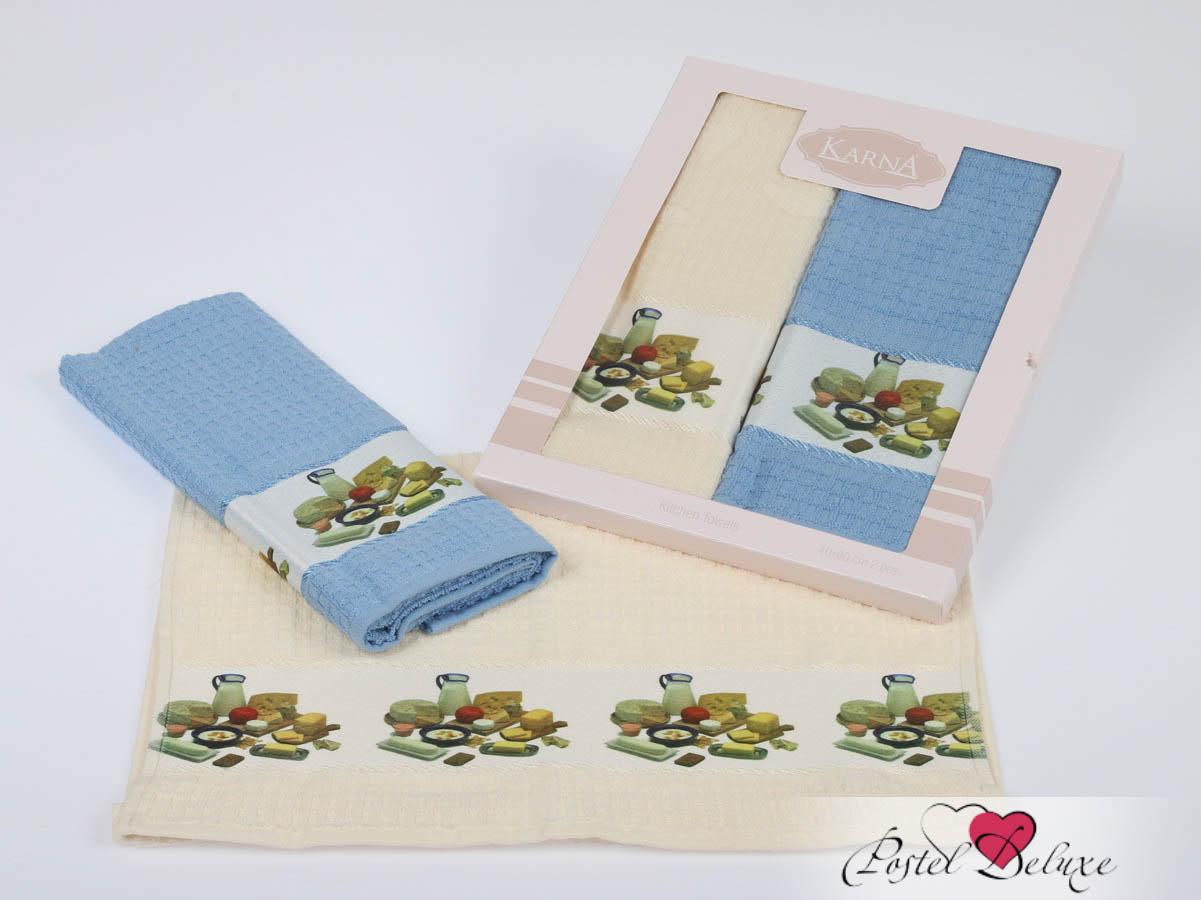 Кухонный набор KarnaКухонные наборы<br>Производитель: Karna<br>Страна производства: Турция<br>Материал: Махра (100% Хлопок)<br>Размер: 40х60 см - 2 шт<br>Особенности: Полотенце выполнено из махровой ткани под вафлю и украшено печатным рисунком.<br><br>Тип: кухонный набор<br>Размерность комплекта: None<br>Материал: Махра<br>Размер наволочки: None<br>Подарочная упаковка: None<br>Для детей: нет<br>Ткань: Махра<br>Цвет: Бежевый,Голубой