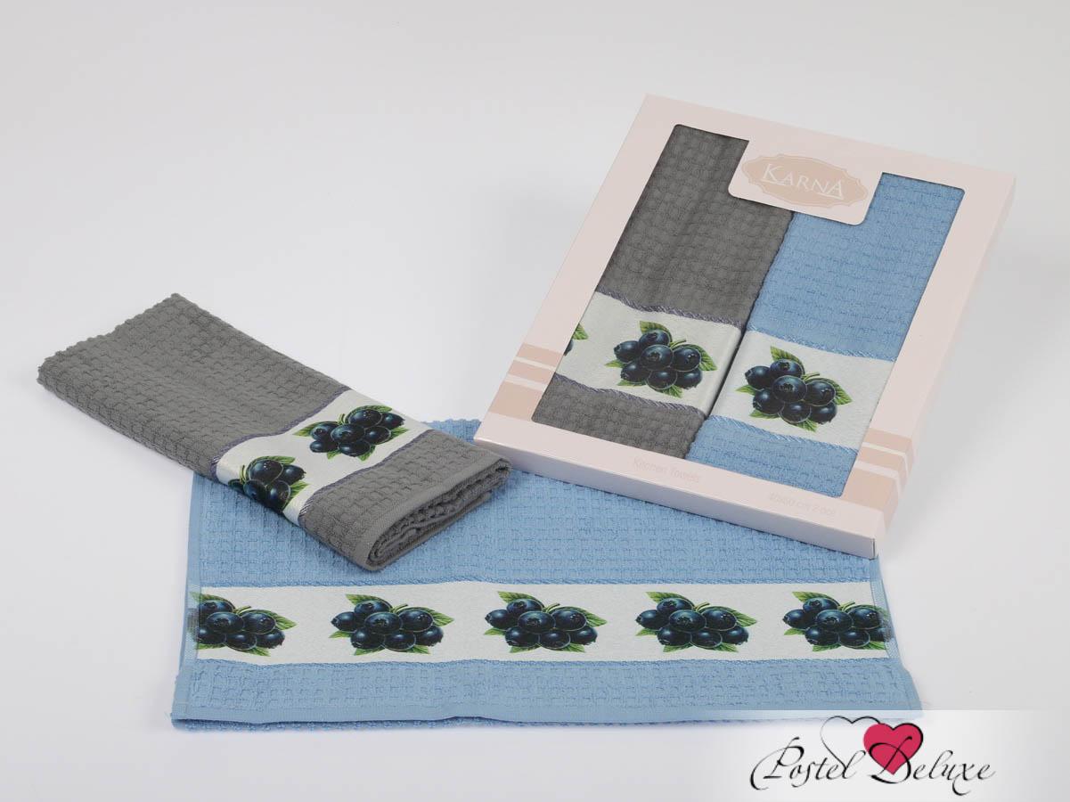 Кухонный набор KarnaКухонные наборы<br>Производитель: Karna<br>Страна производства: Турция<br>Материал: Махра (100% Хлопок)<br>Размер: 40х60 см - 2 шт<br>Особенности: Полотенце выполнено из махровой ткани под вафлю и украшено печатным рисунком.<br><br>Тип: кухонный набор<br>Размерность комплекта: None<br>Материал: Махра<br>Размер наволочки: None<br>Подарочная упаковка: None<br>Для детей: нет<br>Ткань: Махра<br>Цвет: Серый,Синий