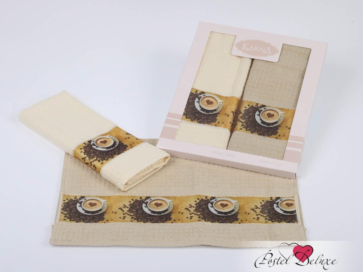 Кухонный набор KarnaКухонные наборы<br>Производитель: Karna<br>Страна производства: Турция<br>Материал: Махра (100% Хлопок)<br>Размер: 40х60 см - 2 шт<br>Особенности: Полотенце выполнено из махровой ткани под вафлю и украшено печатным рисунком.<br><br>Тип: кухонный набор<br>Размерность комплекта: None<br>Материал: Махра<br>Размер наволочки: None<br>Подарочная упаковка: None<br>Для детей: нет<br>Ткань: Махра<br>Цвет: Кремовый,Бежевый