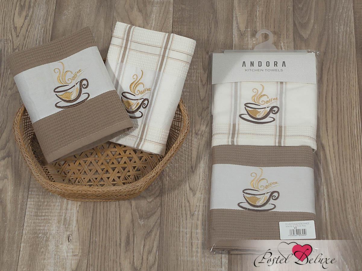 Кухонный набор Karna Karna Кухонный набор из 2 полотенец Jolly V3 krn156353