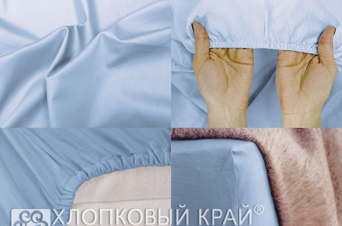 Простыни на резинке Хлопковый КрайПростыни на резинке<br>Производитель: Хлопковый Край<br>Страна производства: Россия<br>Материал: Хлопковый сатин<br>Состав: 100% Хлопок<br>Размер простыни: 166х208 см<br>Высота: 25 см<br>Упаковка: Прямоугольная ПВХ<br><br>Тип: простыня<br>Размерность комплекта: None<br>Материал: Хлопковый сатин<br>Размер наволочки: None<br>Подарочная упаковка: None<br>Для детей: нет<br>Ткань: Хлопковый сатин<br>Цвет: None