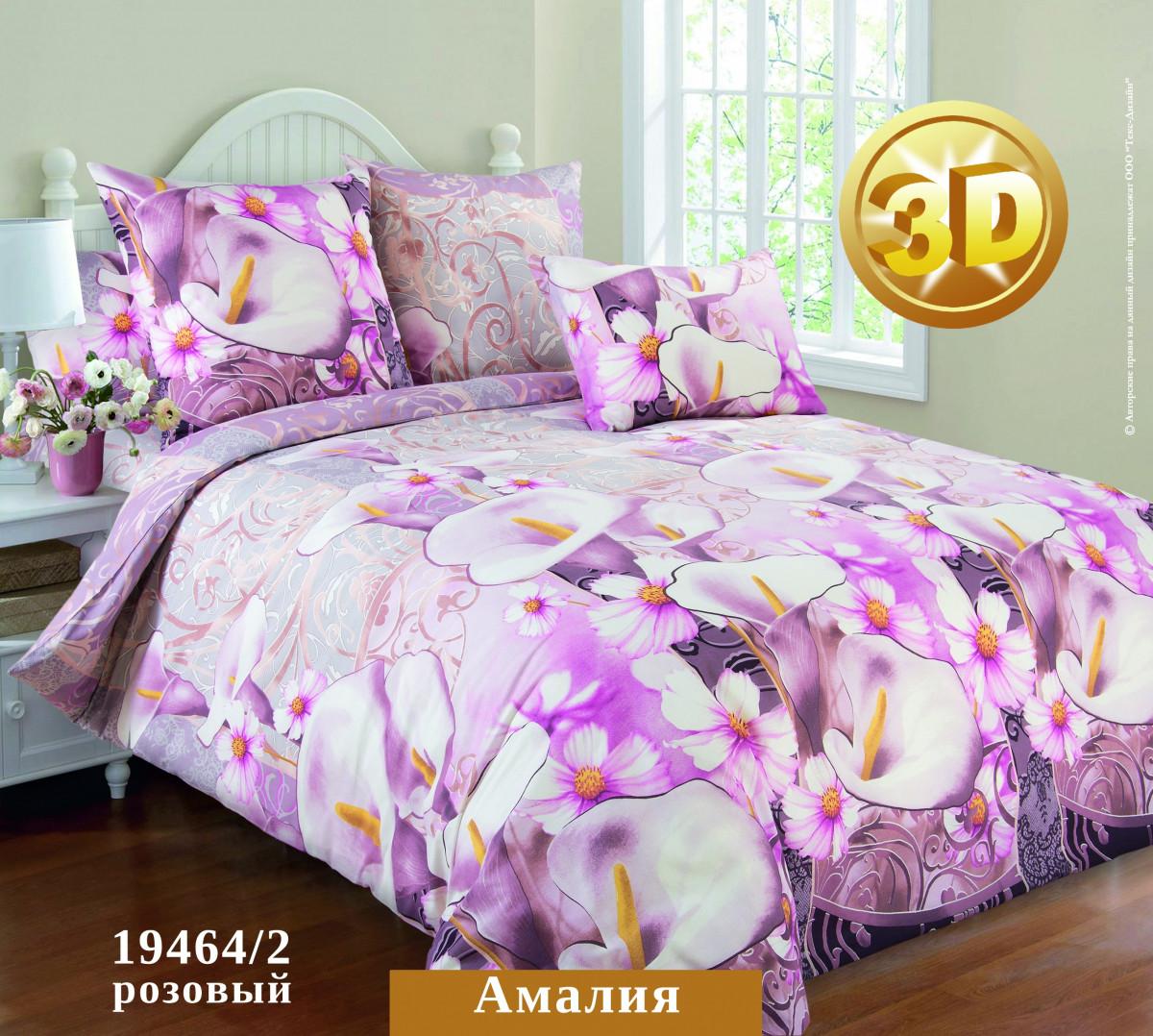 Постельное белье ТК Хлопковый Рай Постельное белье Амалия (2 сп. евро) постельное белье амалия розовый бязь евро 1
