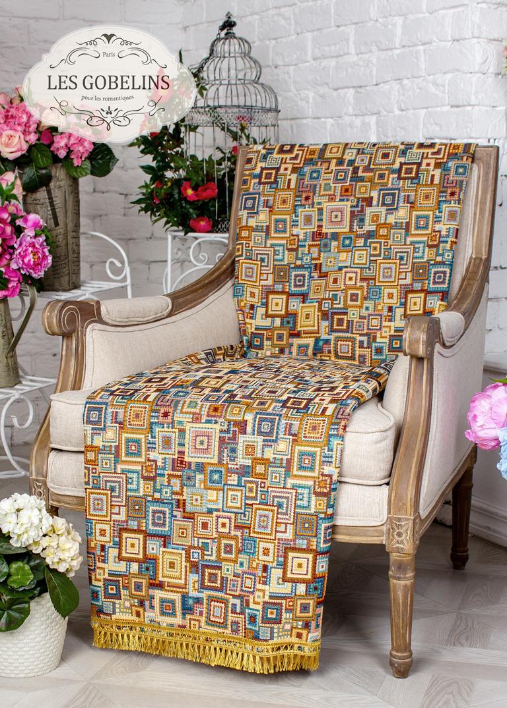 где купить  Пледы и покрывала Les Gobelins Накидка на кресло Collage geometrique (60х160 см)  по лучшей цене