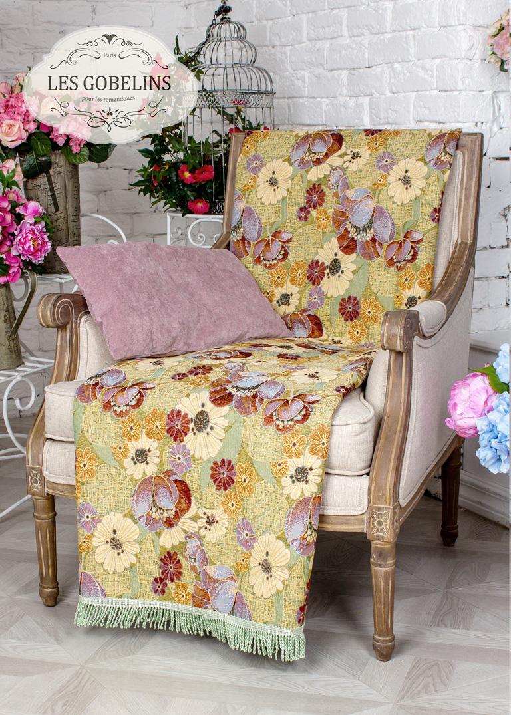 все цены на  Пледы и покрывала Les Gobelins Накидка на кресло Fantaisie (100х160 см)  в интернете