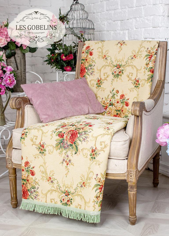 где купить  Покрывало Les Gobelins Накидка на кресло Loire (80х150 см)  по лучшей цене