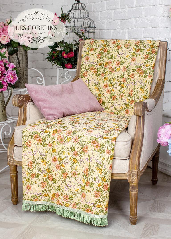 где купить Покрывало Les Gobelins Накидка на кресло Humeur de printemps (80х200 см) по лучшей цене