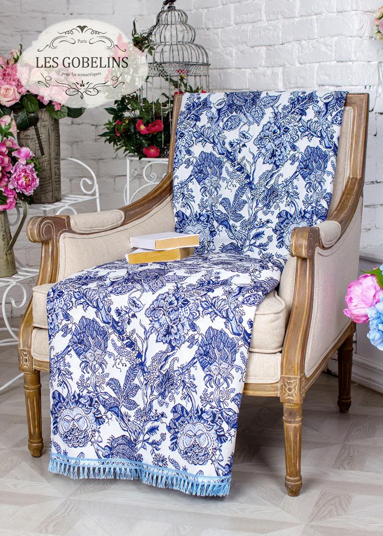все цены на  Пледы и покрывала Les Gobelins Накидка на кресло Grandes fleurs (80х190 см)  в интернете