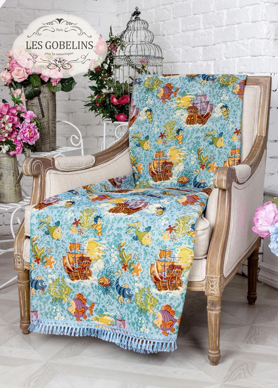 все цены на  Детские покрывала, подушки, одеяла Les Gobelins Детская Накидка на кресло Ocean (100х160 см)  в интернете