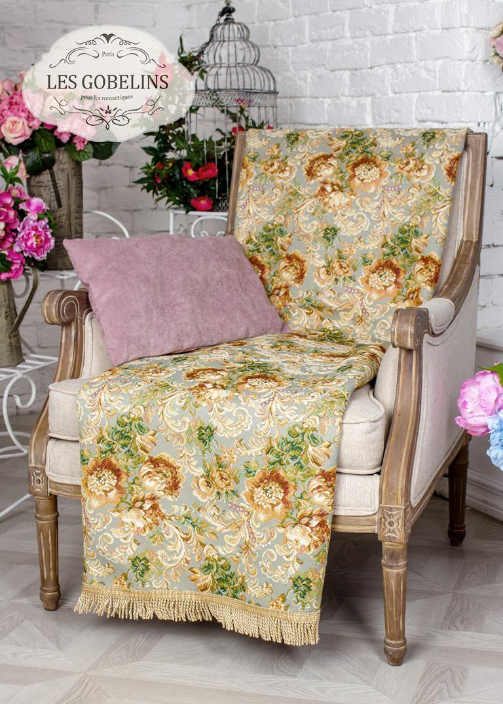 где купить  Покрывало Les Gobelins Накидка на кресло Catherine (70х170 см)  по лучшей цене