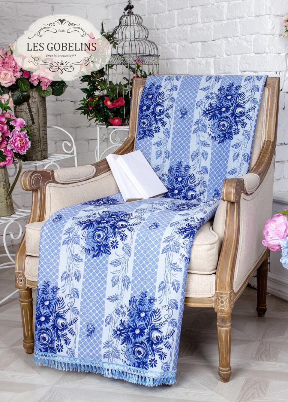 где купить  Покрывало Les Gobelins Накидка на кресло Gzhel (100х140 см)  по лучшей цене