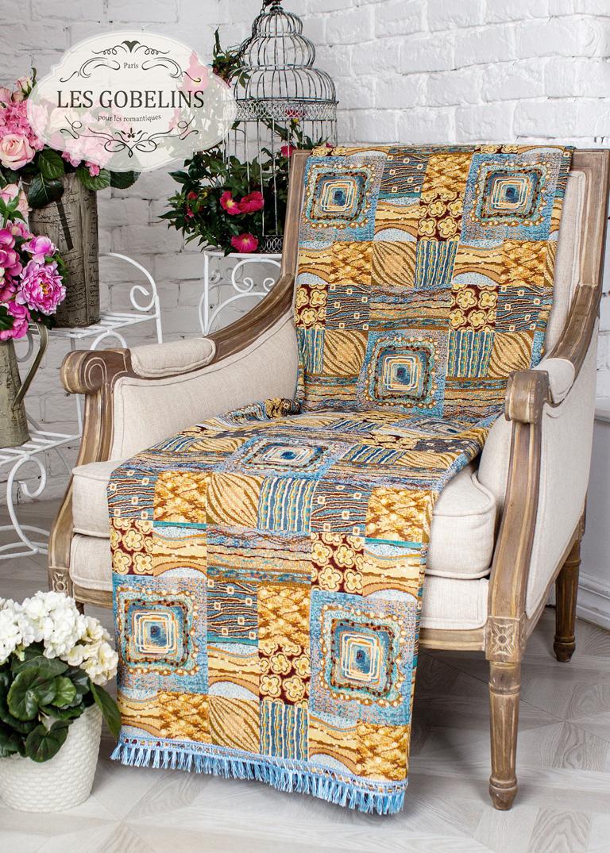 где купить  Покрывало Les Gobelins Накидка на кресло Patchwork (100х200 см)  по лучшей цене