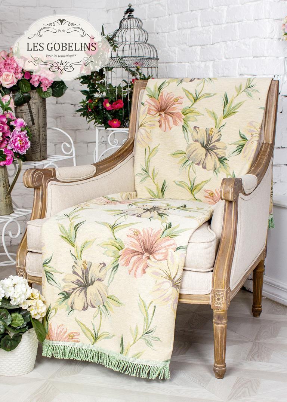 где купить Покрывало Les Gobelins Накидка на кресло Perle lily (100х190 см) по лучшей цене
