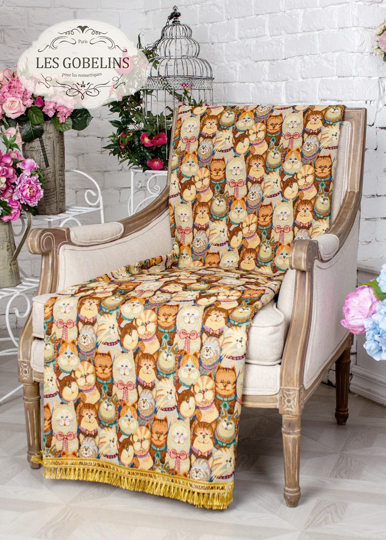 где купить  Детские покрывала, подушки, одеяла Les Gobelins Детская Накидка на кресло Minou (100х190 см)  по лучшей цене