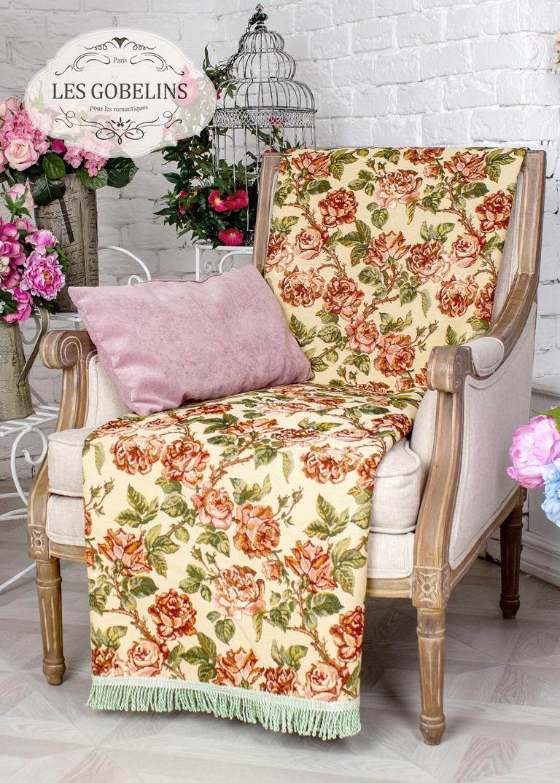 где купить  Покрывало Les Gobelins Накидка на кресло Rose vintage (90х160 см)  по лучшей цене