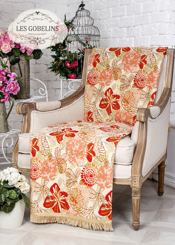 Покрывало Les Gobelins Накидка на кресло Fleurs vector (80х190 см)