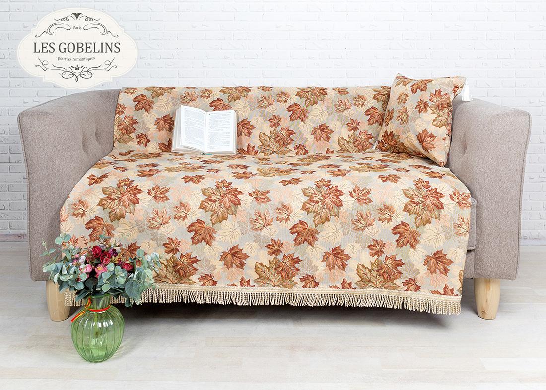 где купить  Покрывало Les Gobelins Накидка на диван Boston Waltz (130х200 см)  по лучшей цене