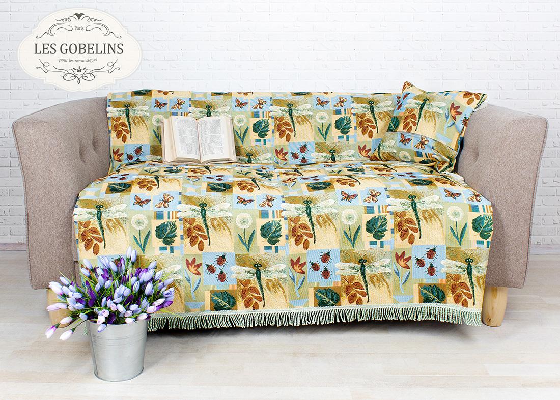 Детские покрывала, подушки, одеяла Les Gobelins Детская Накидка на диван libellule (160х230 см)