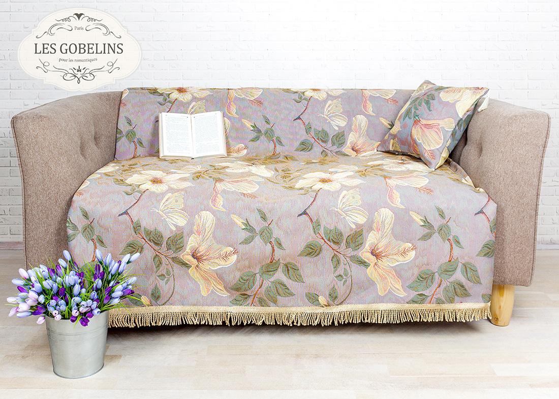 все цены на  Пледы и покрывала Les Gobelins Накидка на диван Hibiscus (130х230 см)  в интернете