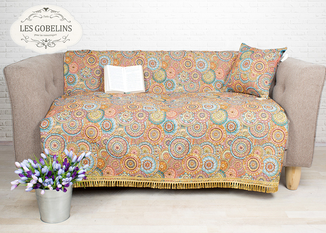 Покрывало Les Gobelins Накидка на диван Galaxie (130х180 см)