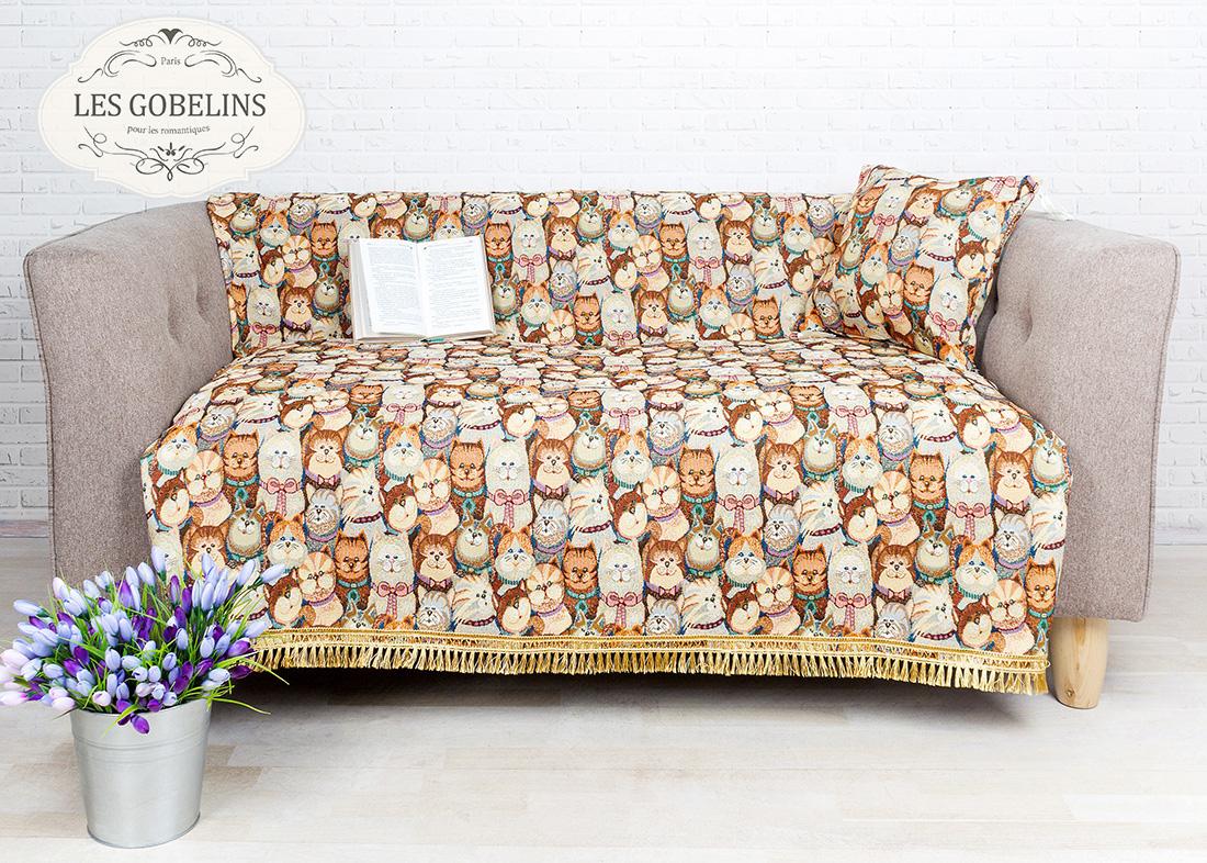 Детские покрывала, подушки, одеяла Les Gobelins Детская Накидка на диван Minou (150х160 см)