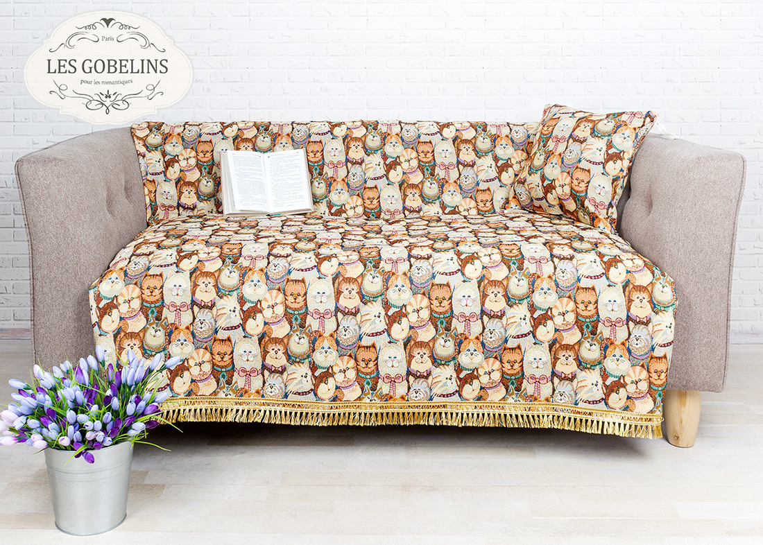 Детские покрывала, подушки, одеяла Les Gobelins Детская Накидка на диван Minou (160х160 см)