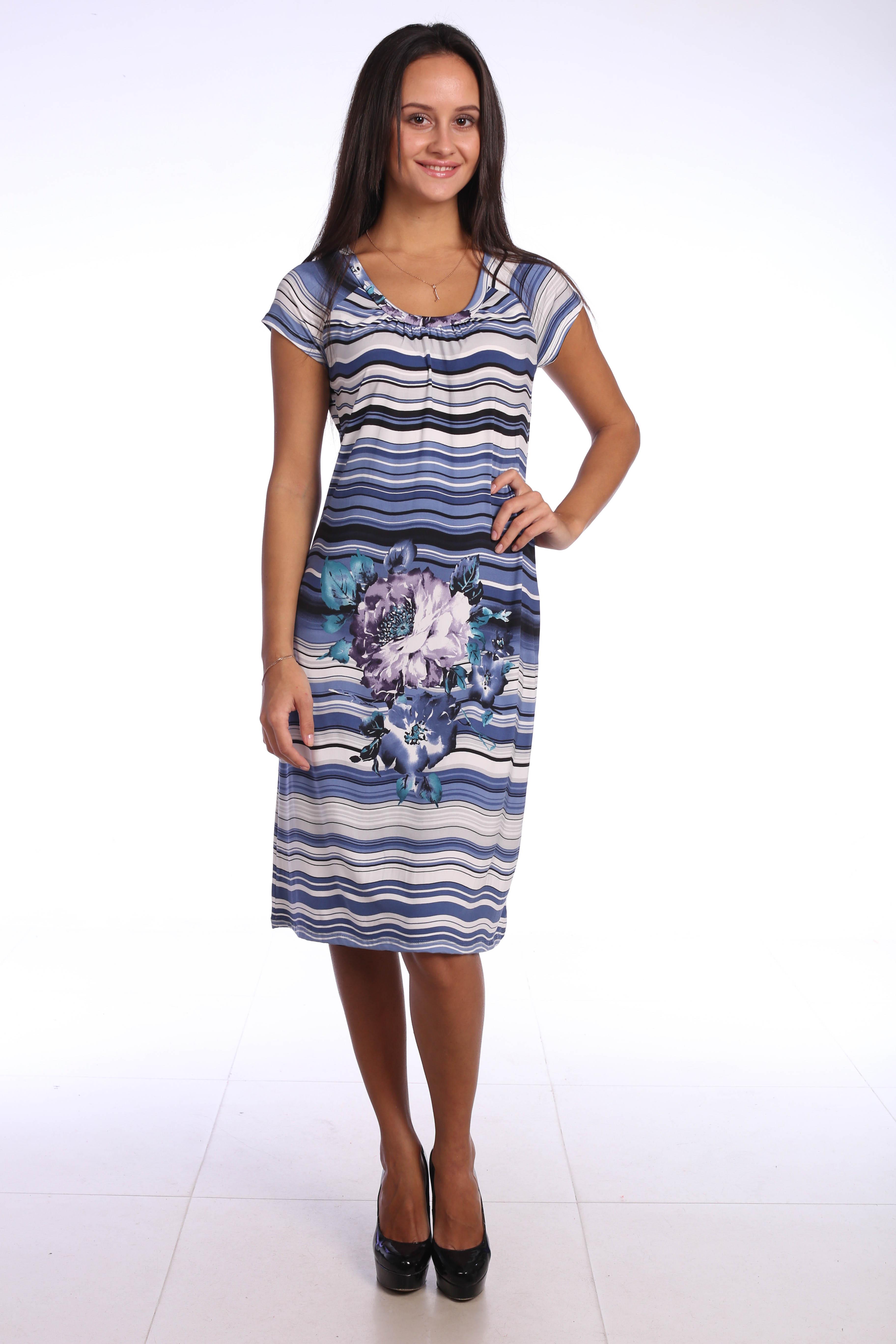 Костюмы для дома и отдыха Pastilla Платье Фиалка Цвет: Синий (M)