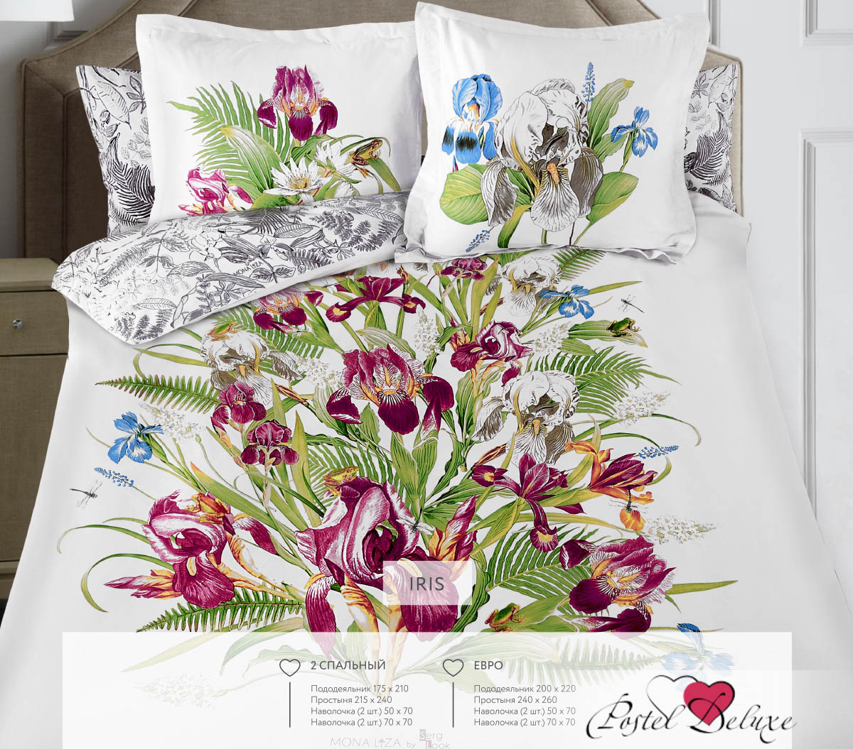 где купить Постельное белье Mona Liza Постельное белье Iris (2 сп. евро) по лучшей цене