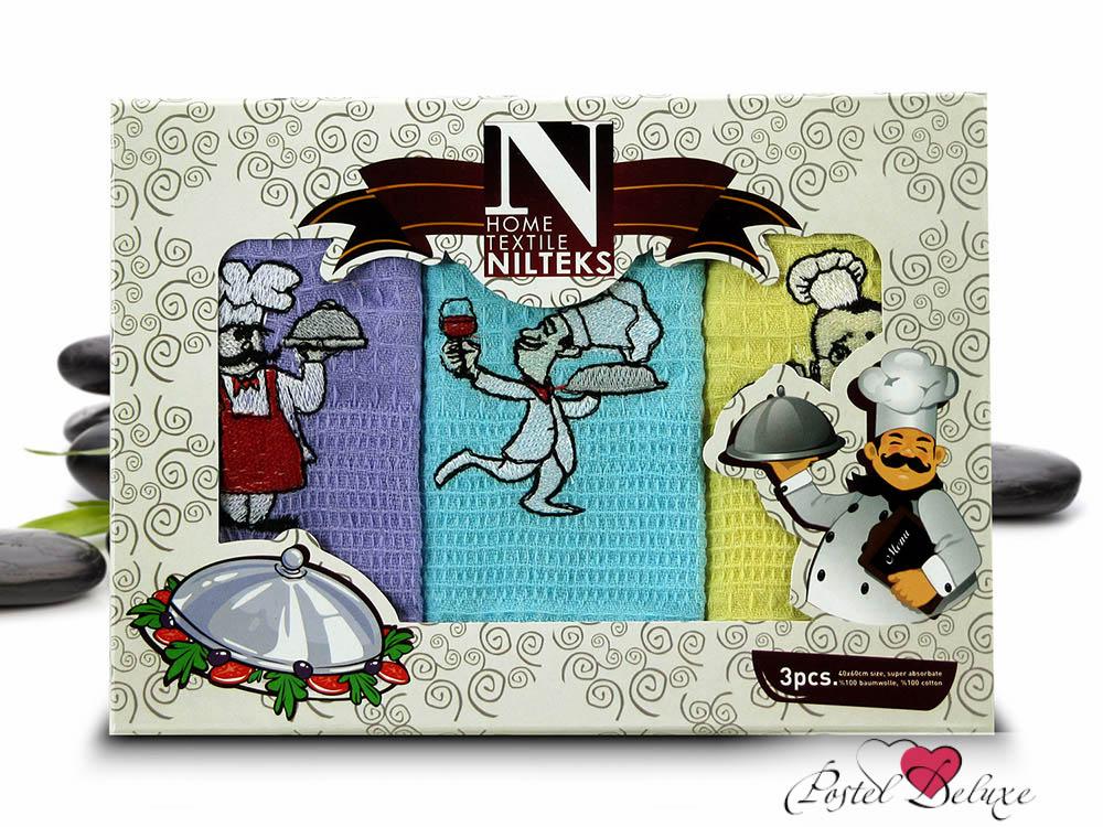 Кухонный набор Nilteks