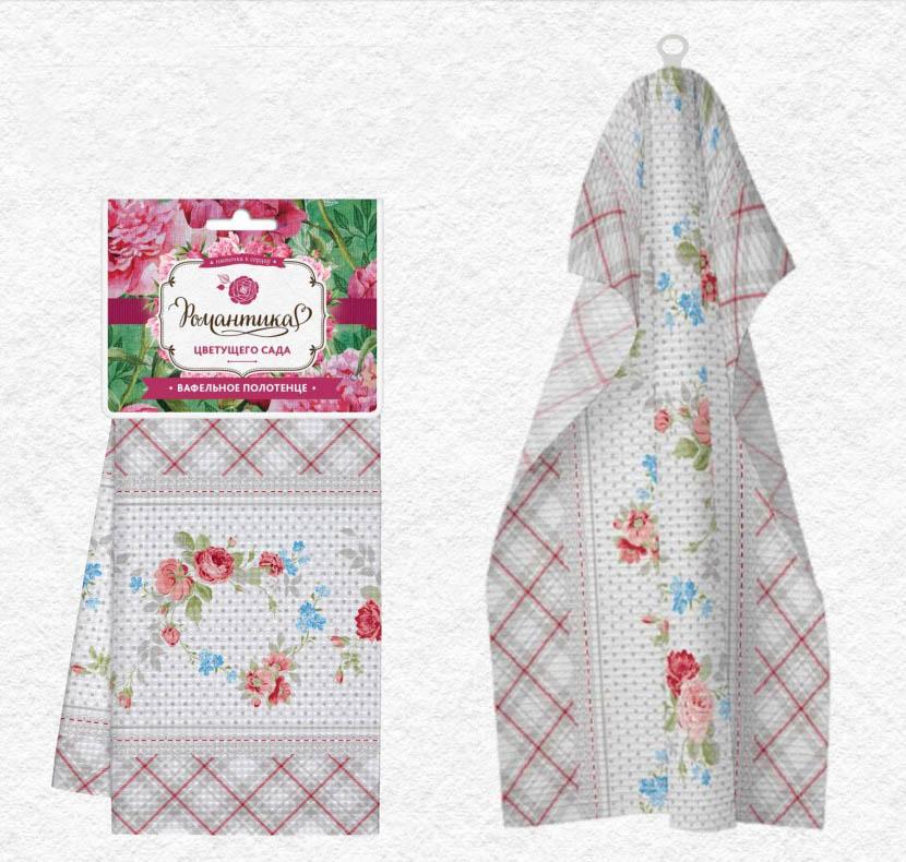 Кухонный набор Романтика Романтика Кухонное полотенце Розовый Ноктюрн rom214782