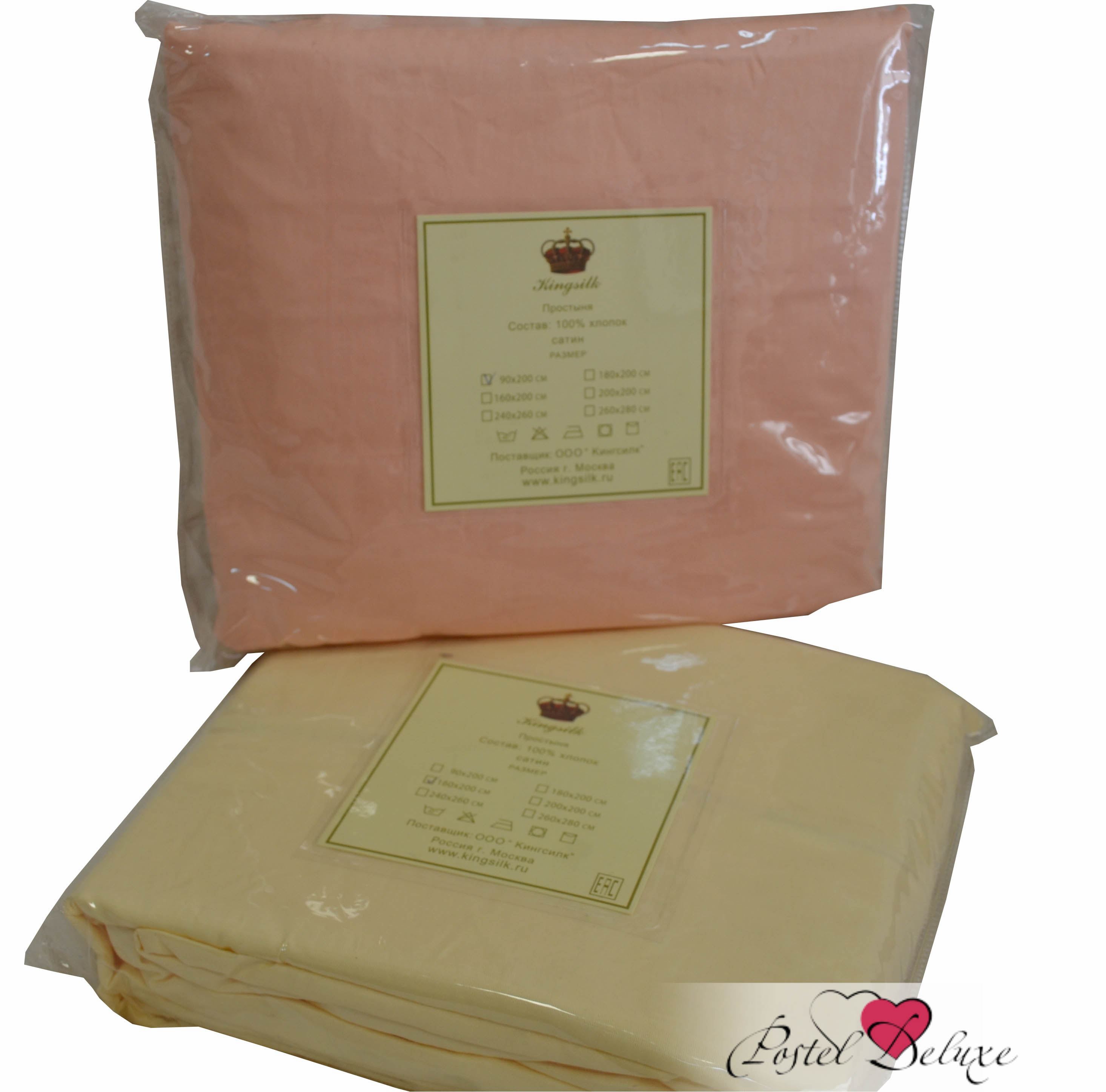 Простыни на резинке KingSilkПростыни на резинке<br>Производитель: KingSilk<br>Страна производства: Китай<br>Материал: Хлопковый сатин<br>Состав: 100% хлопок<br>Размер простыни: 90х200 см<br>Высота бортика: 30 см<br>Упаковка: Полиэтиленовый пакет<br><br>Тип: простыня<br>Размерность комплекта: None<br>Материал: Хлопковый сатин<br>Размер наволочки: None<br>Подарочная упаковка: None<br>Для детей: нет<br>Ткань: Хлопковый сатин<br>Цвет: Розовый