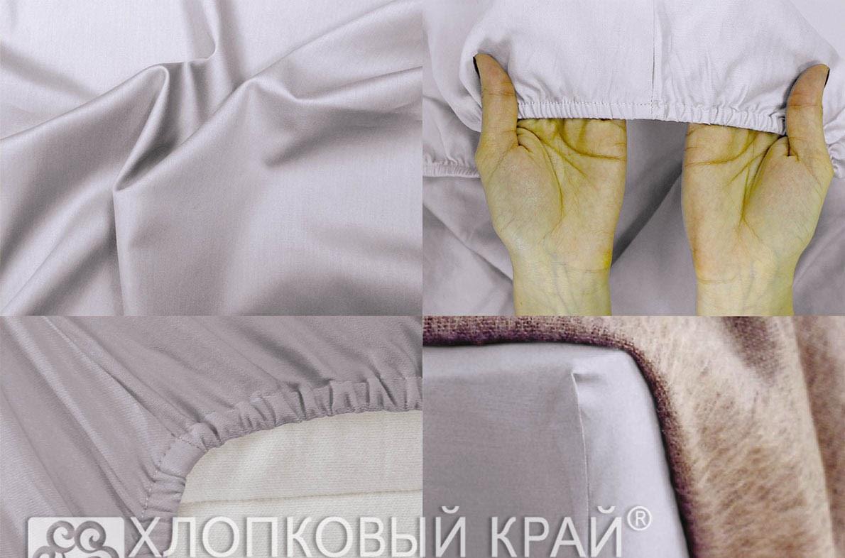 Простыни на резинке Хлопковый КрайПростыни на резинке<br>Производитель: Хлопковый Край<br>Страна производства: Россия<br>Материал: Хлопковый сатин<br>Состав: 100% Хлопок<br>Размер простыни: 186х208 см<br>Высота: 15 см<br>Упаковка: Прямоугольная ПВХ<br><br>Тип: простыня<br>Размерность комплекта: None<br>Материал: Хлопковый сатин<br>Размер наволочки: None<br>Подарочная упаковка: None<br>Для детей: нет<br>Ткань: Хлопковый сатин<br>Цвет: None