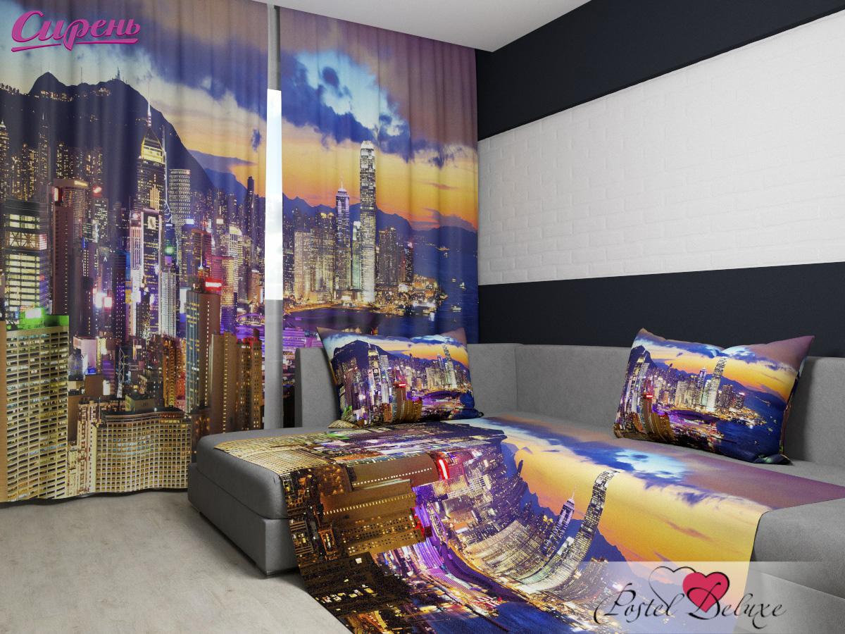 Шторы Сирень Комплект Фотошторы + Покрывало Закат В Гонконге