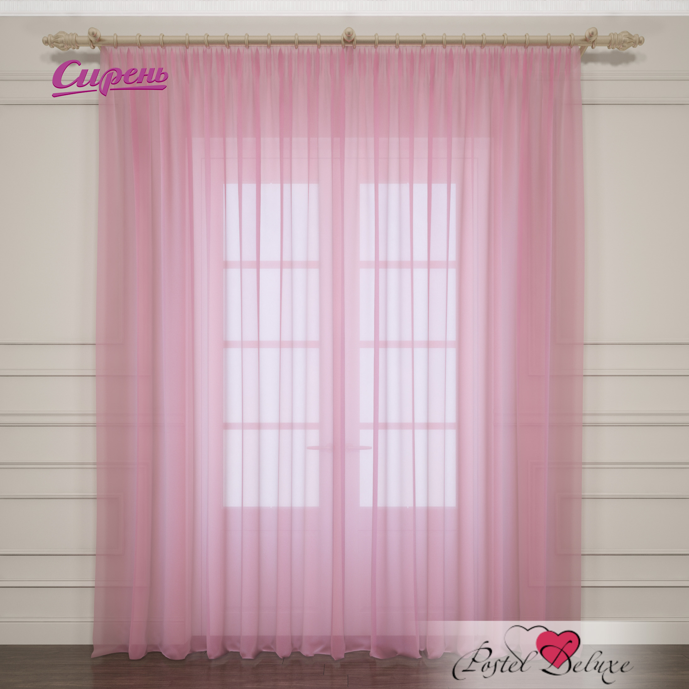 Сирень Классические шторы Однотонная Цвет: Розовый