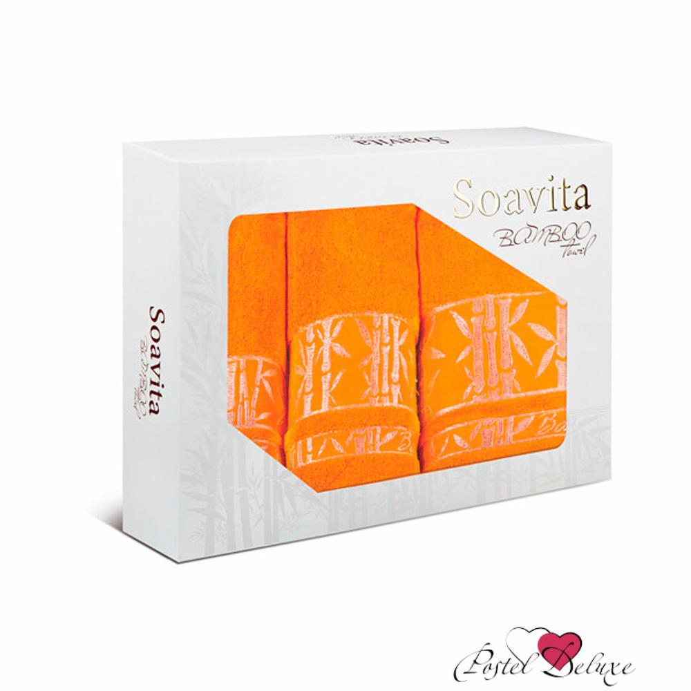 Полотенце SoavitaПолотенца<br>Производитель: Soavita<br>Cтрана производства: Китай<br>Материал: Бамбук<br>Состав: 100% Бамбук<br>Размер: 30х50 см, 50х80 см, 70х120 см (по 1 шт)<br>Упаковка: Подарочная коробка<br>Плотность: 490 г/м2<br><br>Тип: полотенце<br>Размерность комплекта: None<br>Материал: Бамбук<br>Размер наволочки: None<br>Подарочная упаковка: есть<br>Для детей: нет<br>Ткань: Бамбук<br>Цвет: Желтый