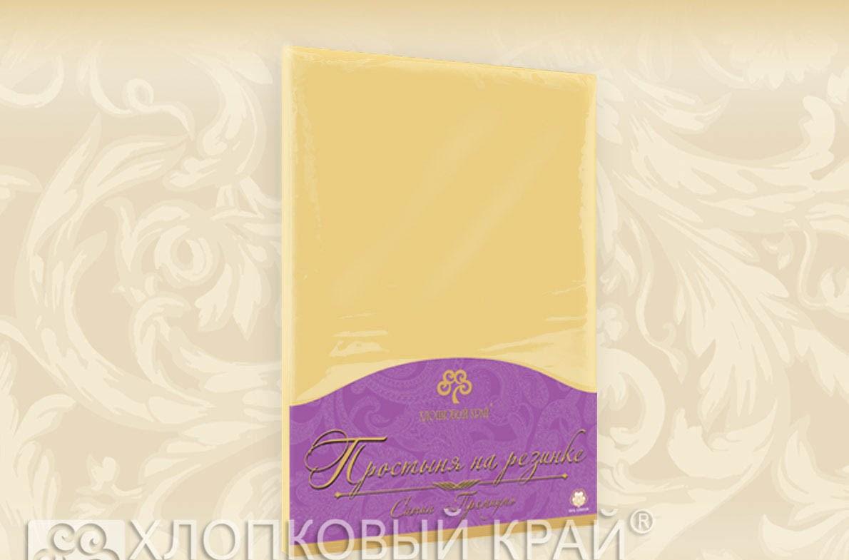где купить  Простыни Хлопковый Край Простыня на резинке Mimoza Цвет: Ваниль (186х208)  по лучшей цене